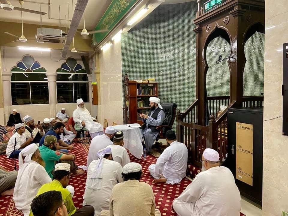 Lecture from Kuala Lampur Malaysia - 2