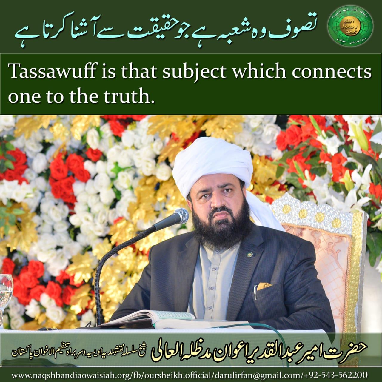 Tasawwuf - 1