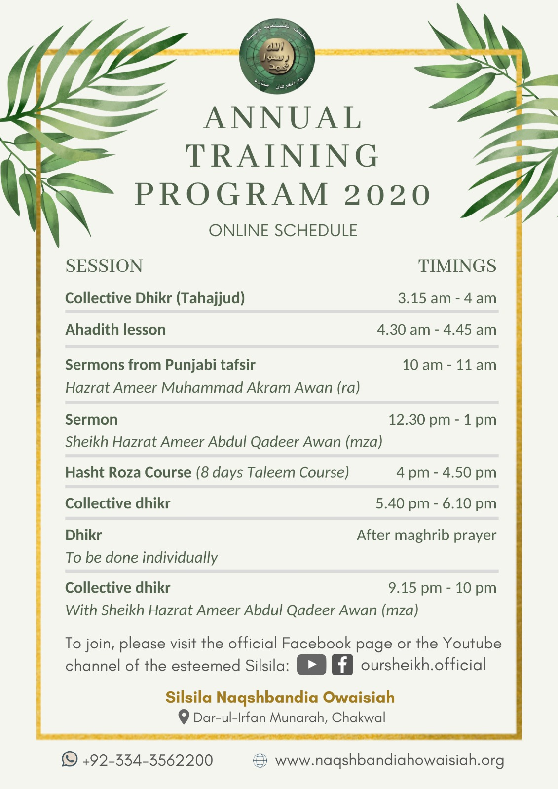 Annual Training Program 2020 - 3