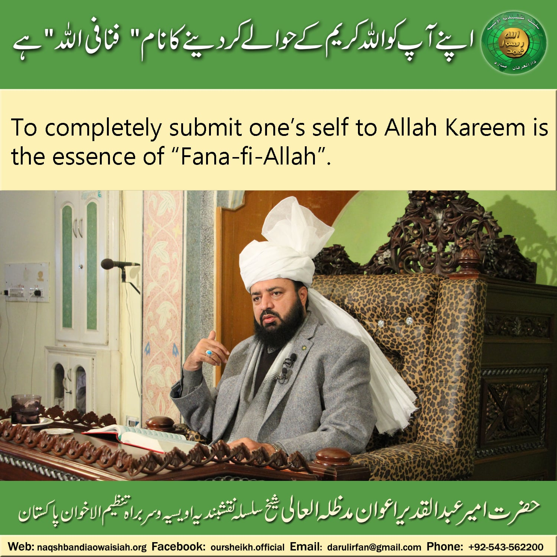 Fana-fi-Allah - 1