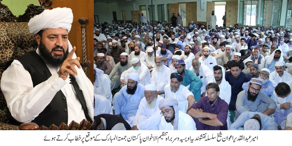 Watan Aziz mein baityon ki asmat darri hoti hai lekin insaaf kahin nazar nahi aata - 1