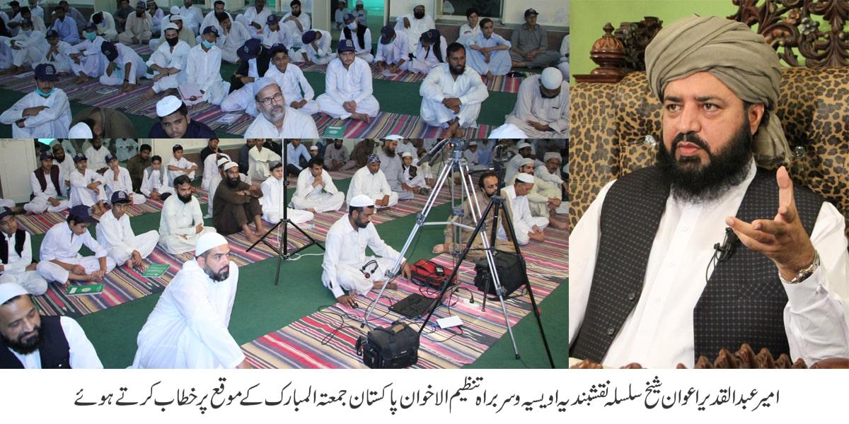 Deen islam ke naam par ban'nay walay watan Aziz mein haq baat kehna mushkil ho gaya hai - 1