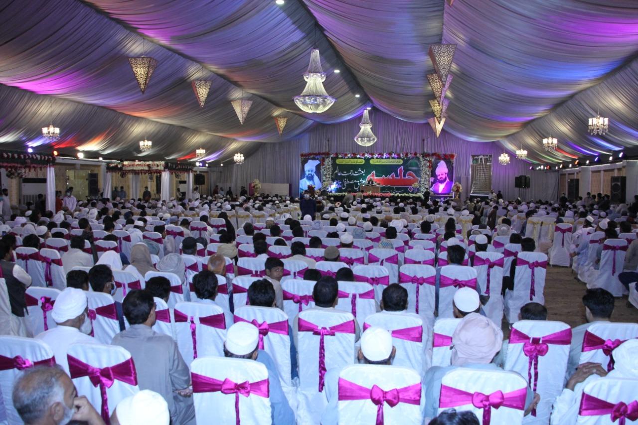 Jalsa Besat Rehmat Alam SAW . Miani , Bhera - 5