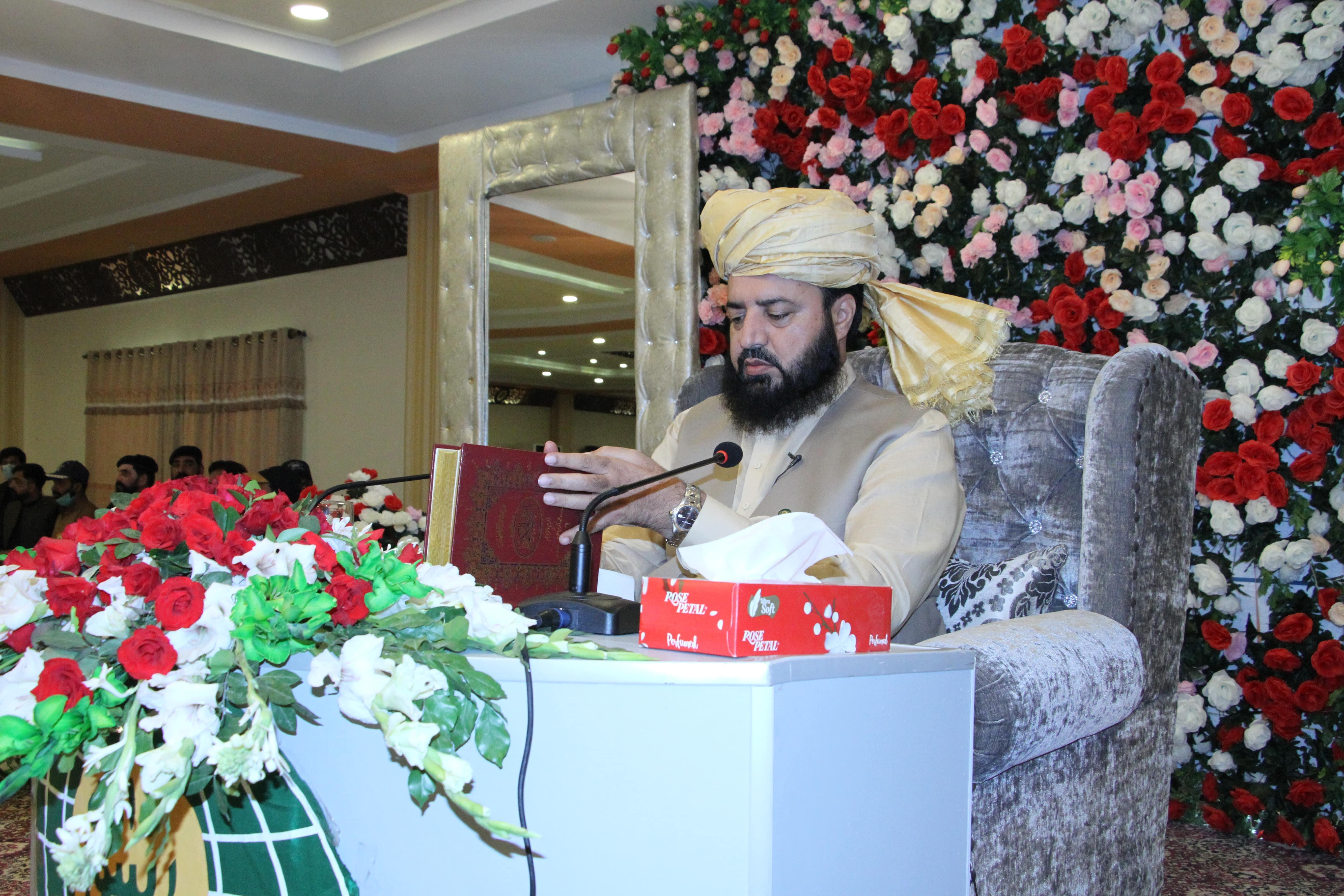 Besat Rehmat-e-Alam SAW Seminars, Islam Abad - 3