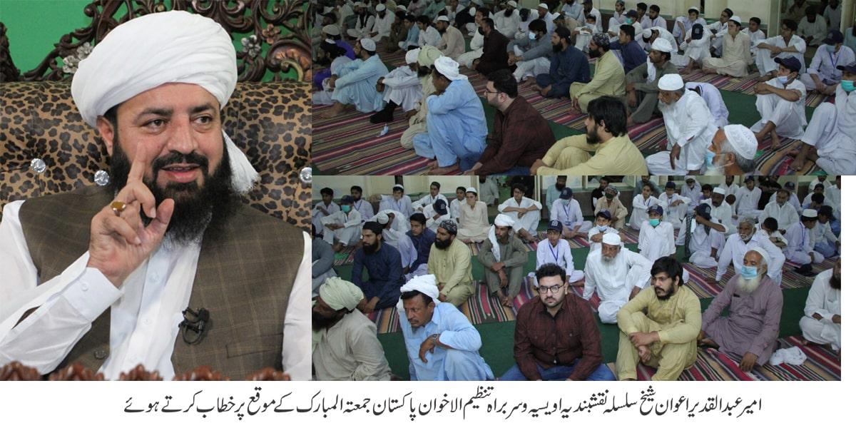 Niyat durust ho to Aamaal bhi ibadat shumaar hotay hain - 1