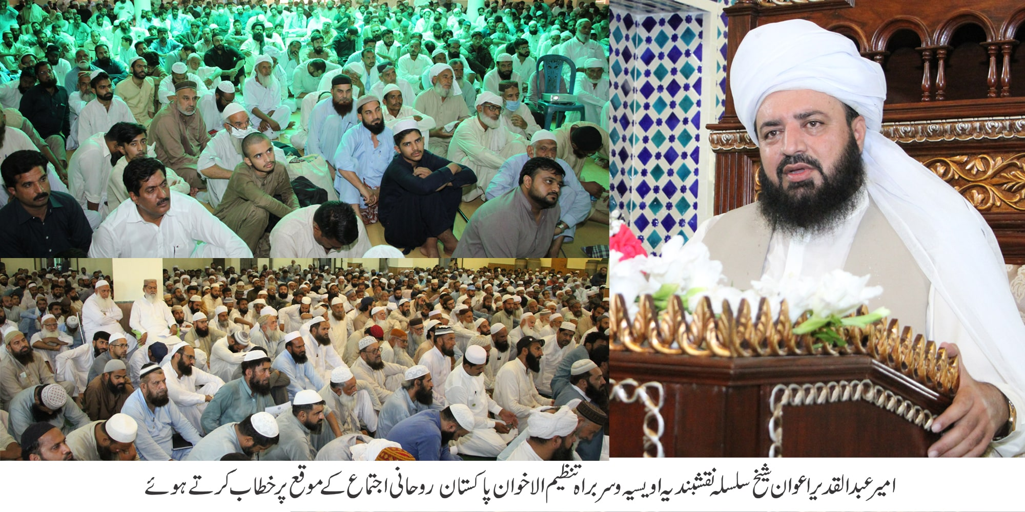 Umt-e- Musalmah aaj ilaaj se le kar dunyawi zaroriat tak ghair muslim ki mohtaaj hai - 1