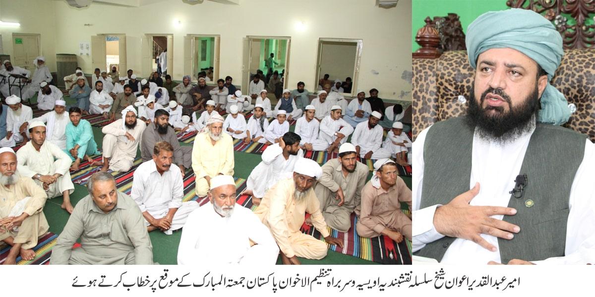 Itebaa Mohammad-ur-Rsool Allah SAW ko ikhtiyar kar ke khanwad-e-Rasool SAW ki sunnat ko taaza karna chahiye - 1