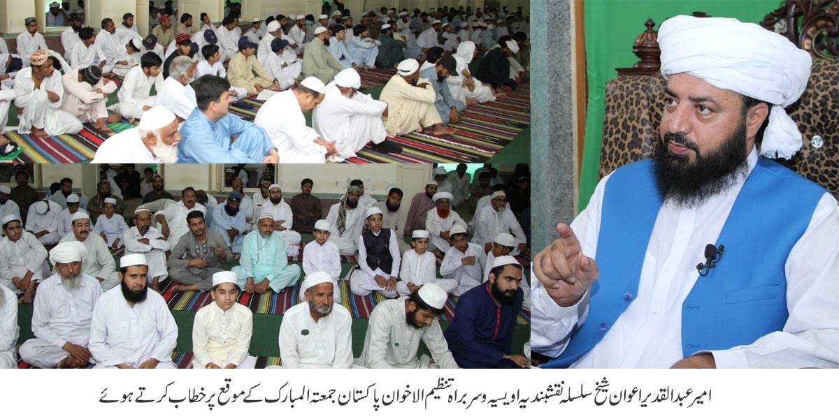 Hussainiyat aur yazeediat do rastay mutayyan hogaye ab hamara intikhab hai ke konsa rasta ikhtiyar karna hai - 1
