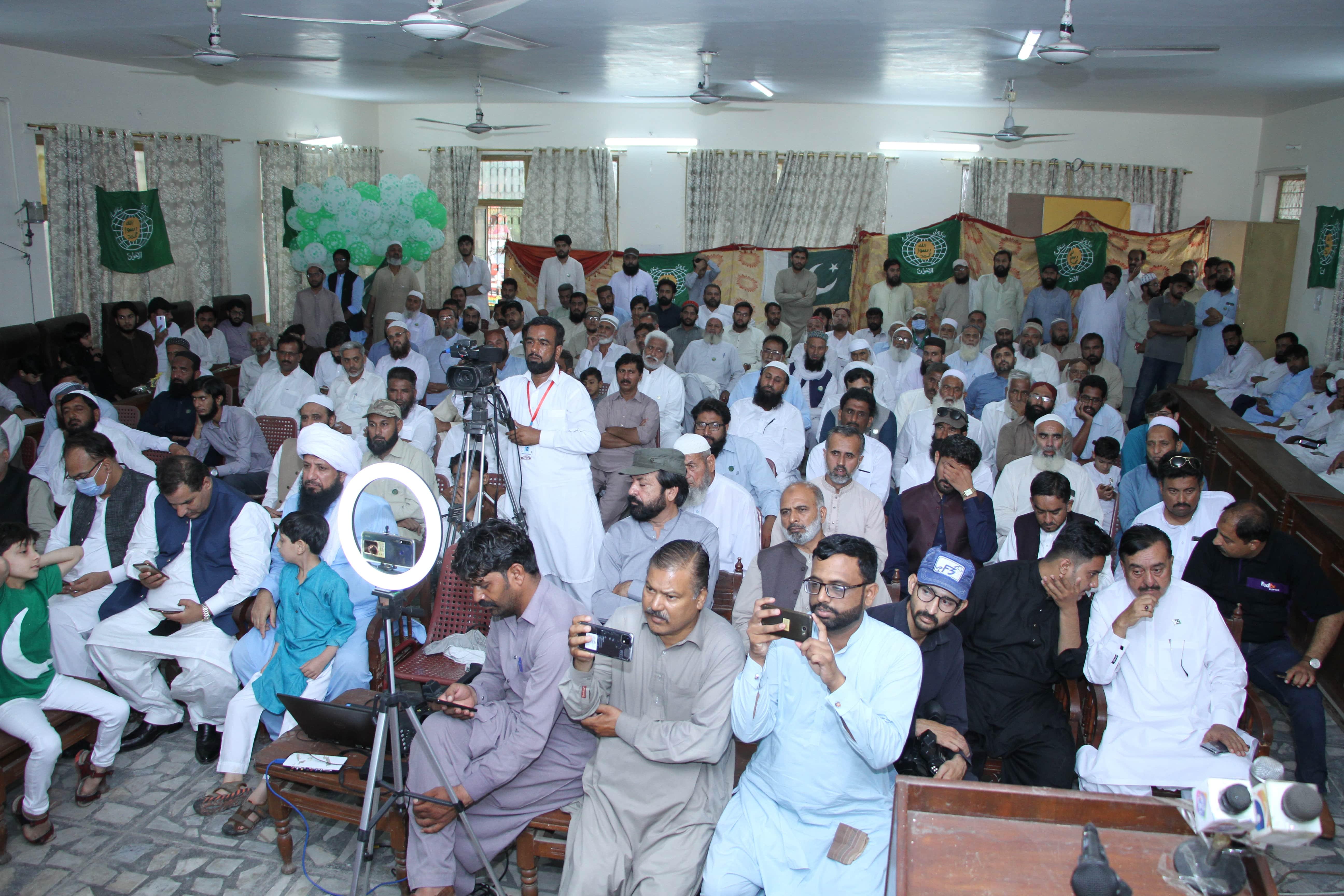 Yome Azadi Seminar - 5