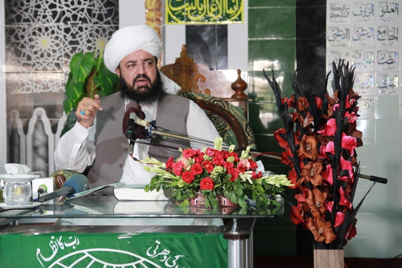 Khitab Jumma tul Mubarak Lahore - 2