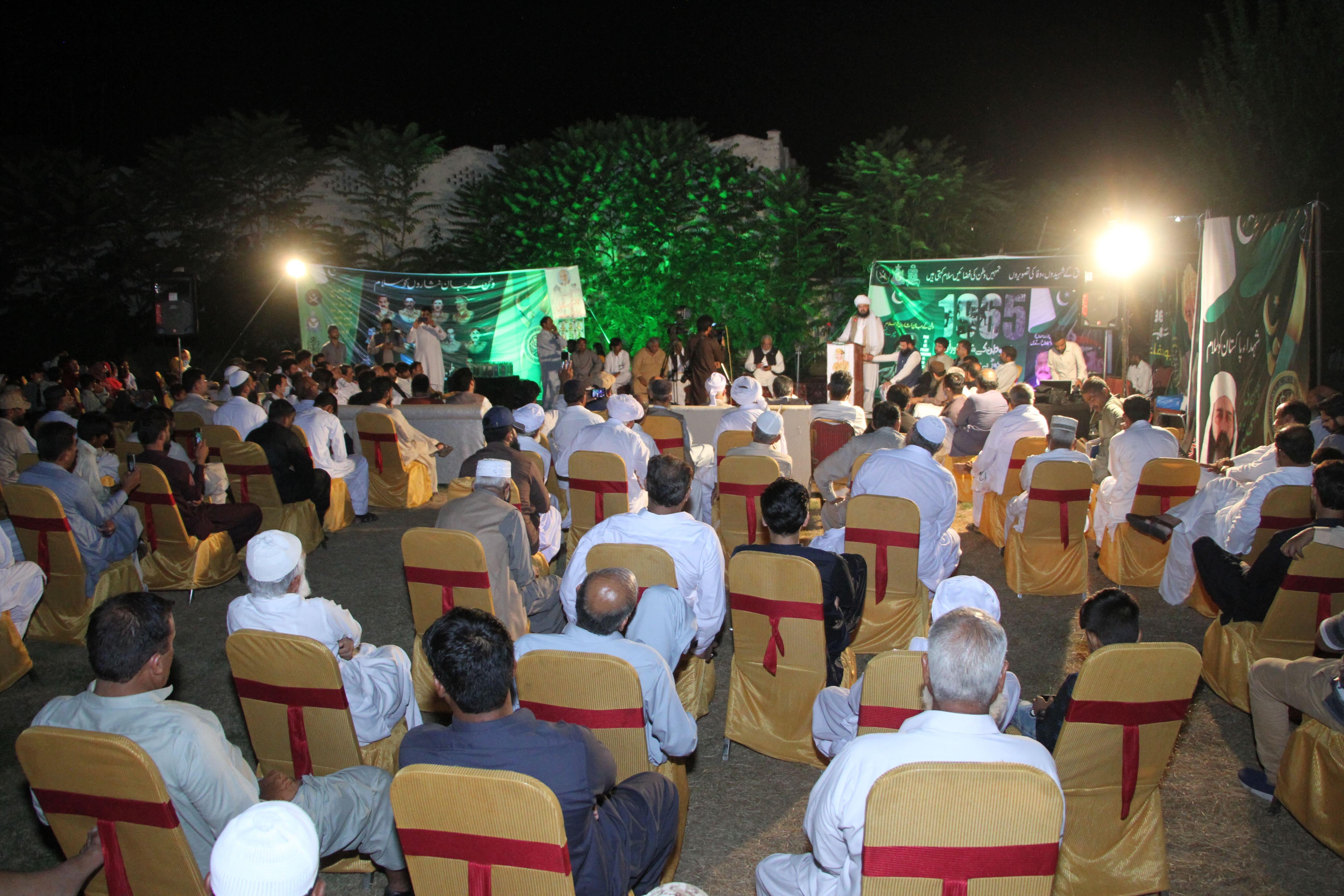 Yom-e-Difa Pakistan Media House Chawkal - 6
