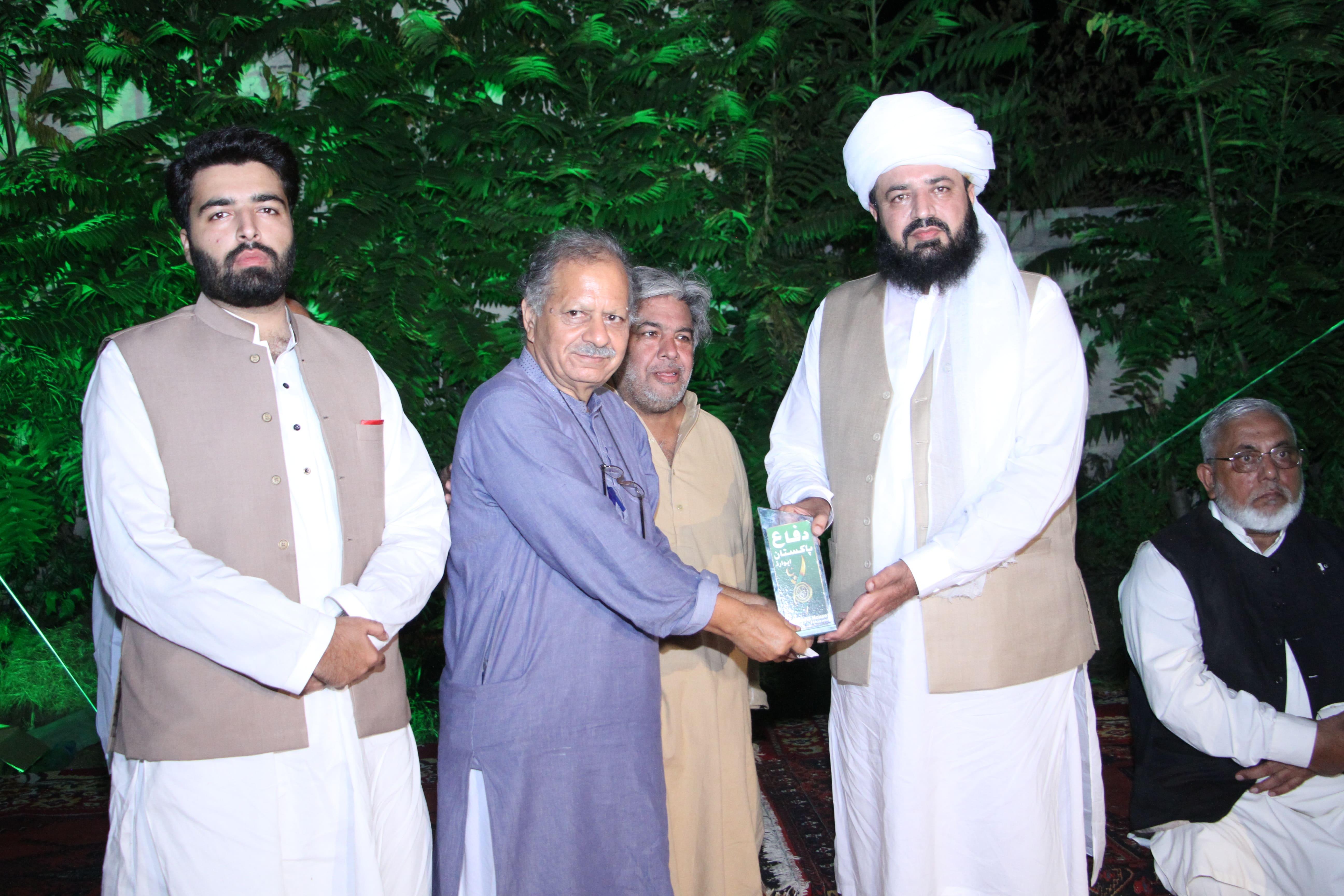 Yom-e-Difa Pakistan Media House Chawkal - 9