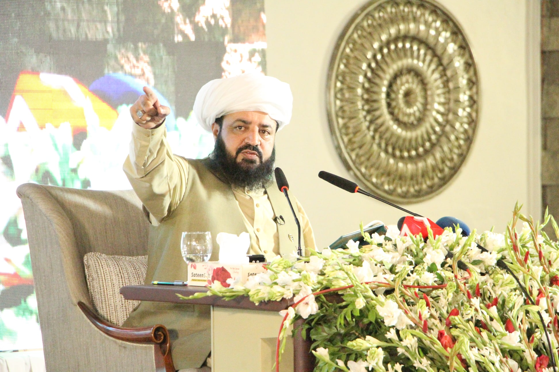 Jalsa Besat Rehmat Alam SAW Faisal Abad - 4