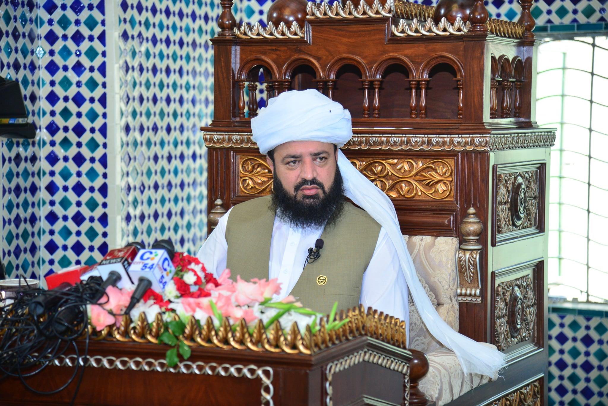 Jalsa Baisat Rehmat-e-Alam SAW, Dar ul Irfan Munara - 3