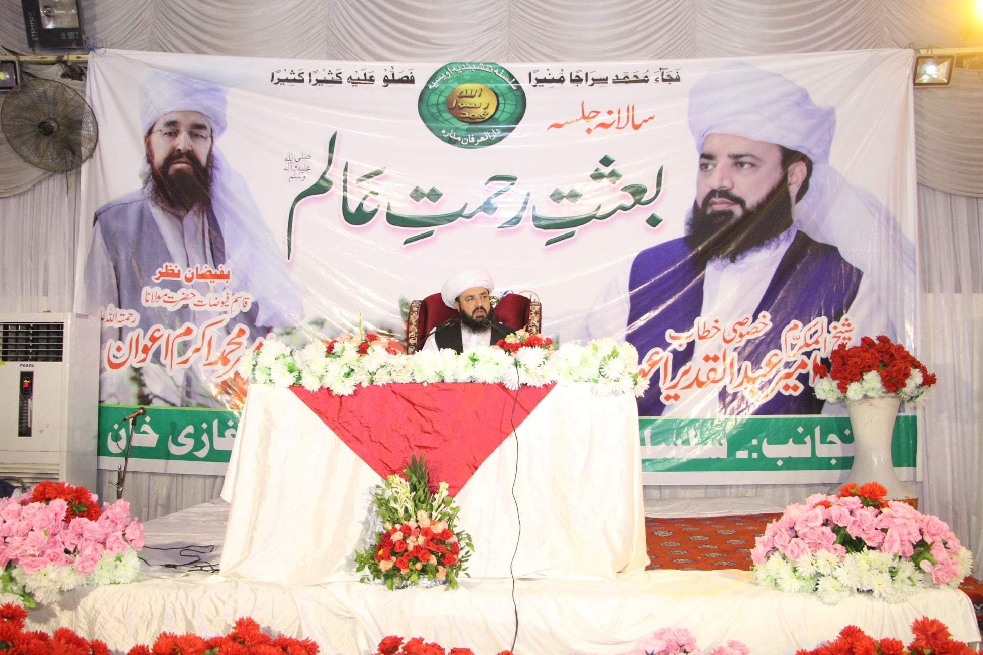 Jalsa Besat Rehmat Alam SAW Dera Ghazi Khan - 6