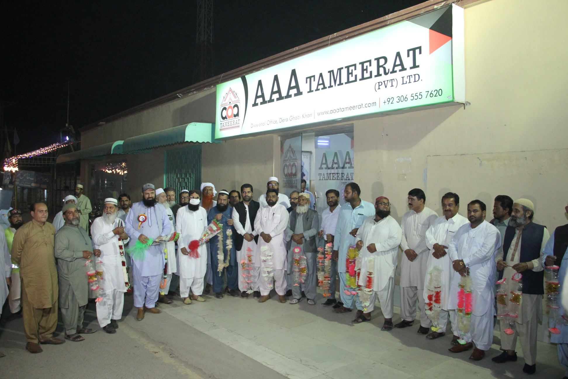 Jalsa Besat Rehmat Alam SAW Dera Ghazi Khan - 2