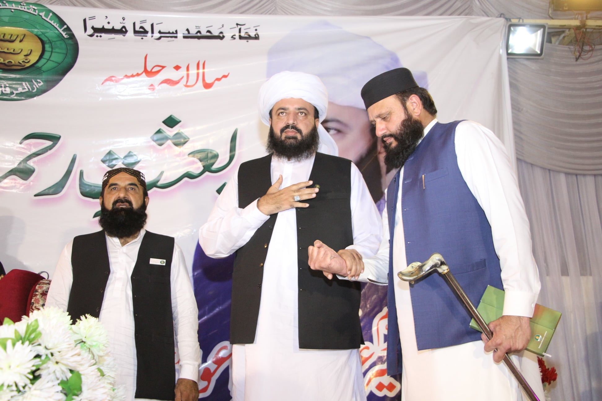Jalsa Besat Rehmat Alam SAW Dera Ghazi Khan - 3