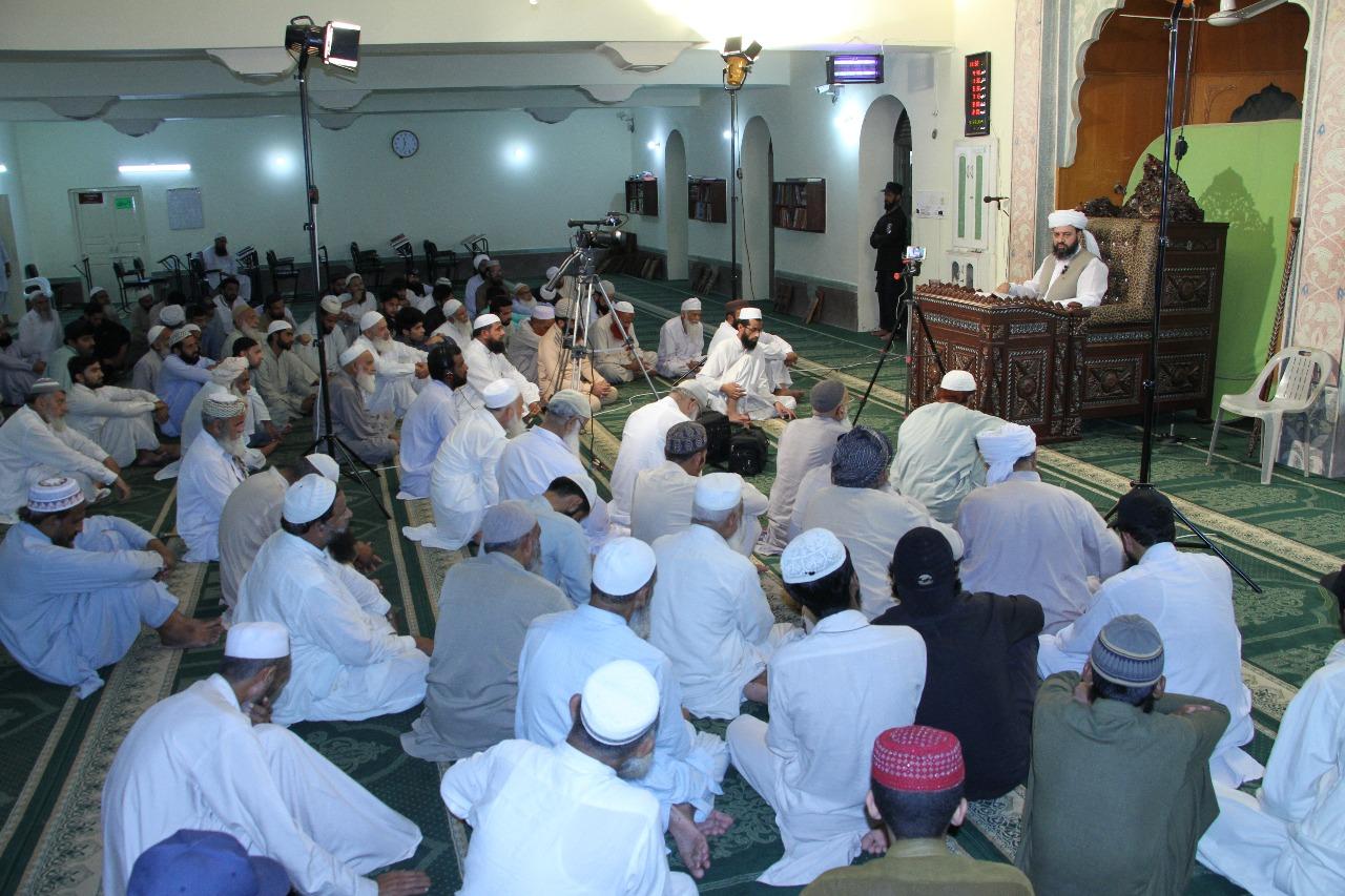 Sohbat-e-Sheikh (Fana Fillah) - 5