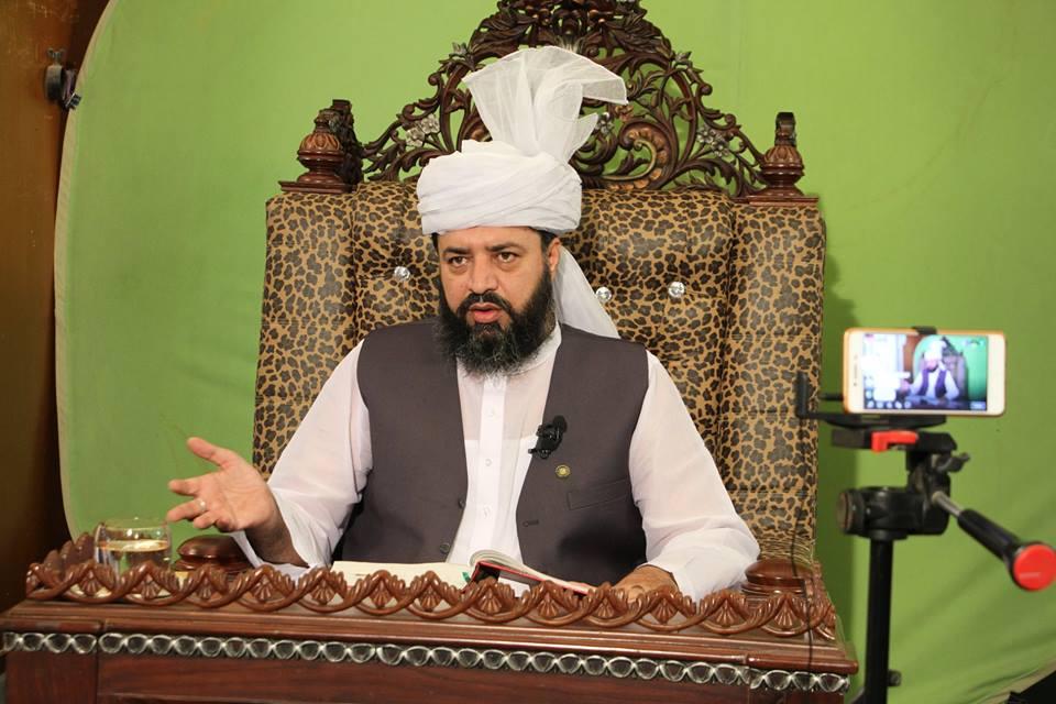 Sohbat-e-Sheikh (Baqa Billah) - 4