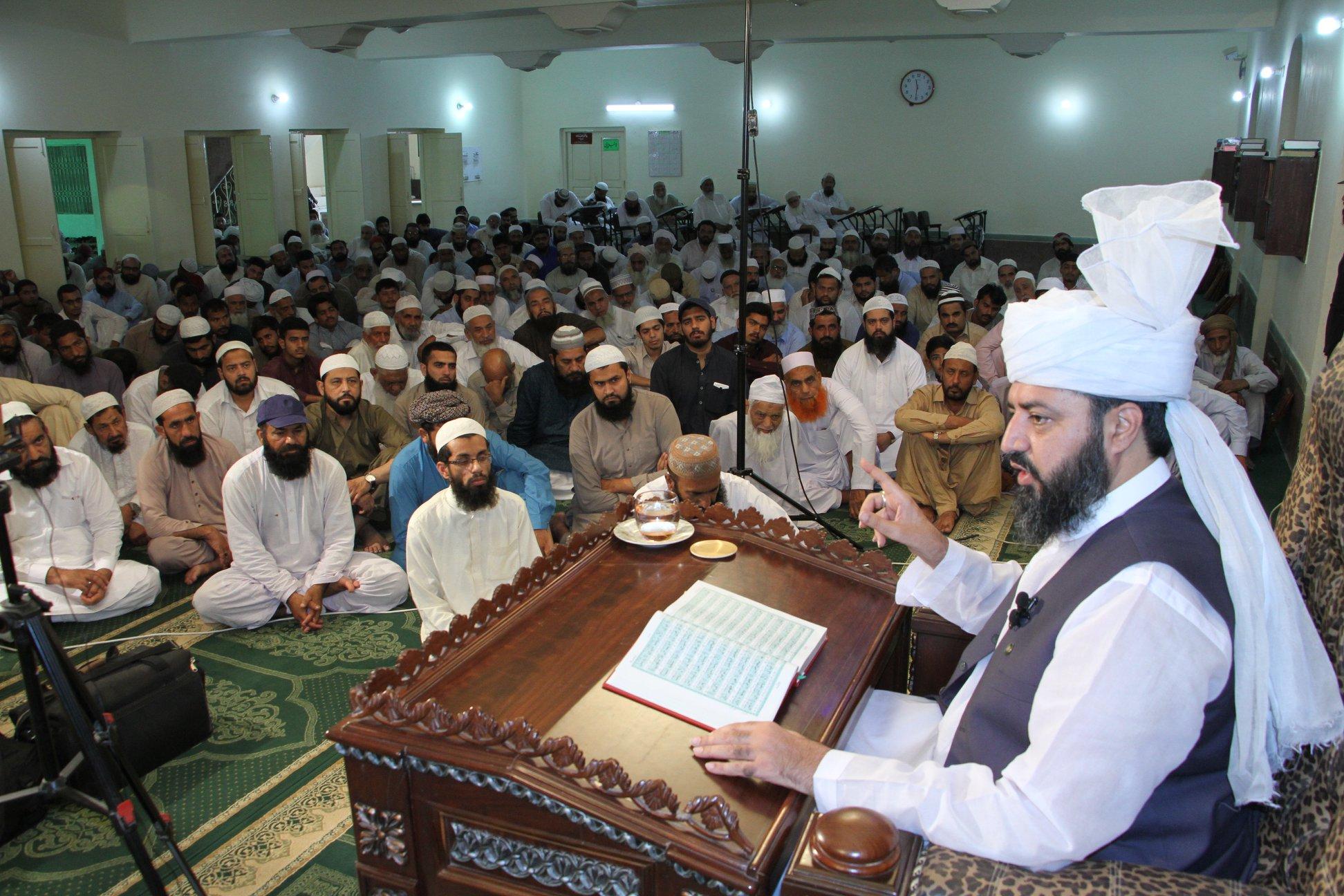 Sohbat-e-Sheikh (Baqa Billah) - 2