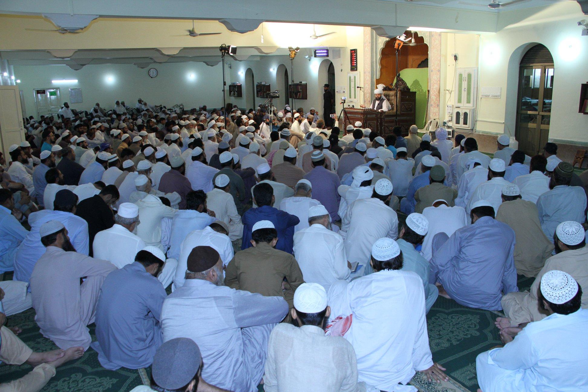 Sohbat-e-Sheikh (Baqa Billah) - 5