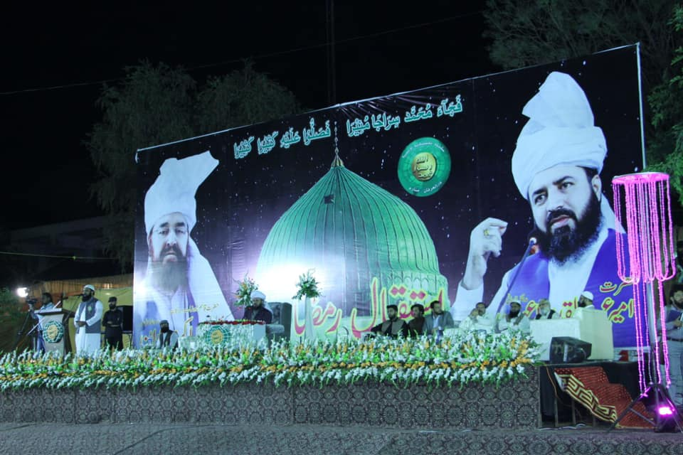 Shab-e-Barrat Aur Istaqbal-e-Ramzan , JALSA ISLAMABAD - 3