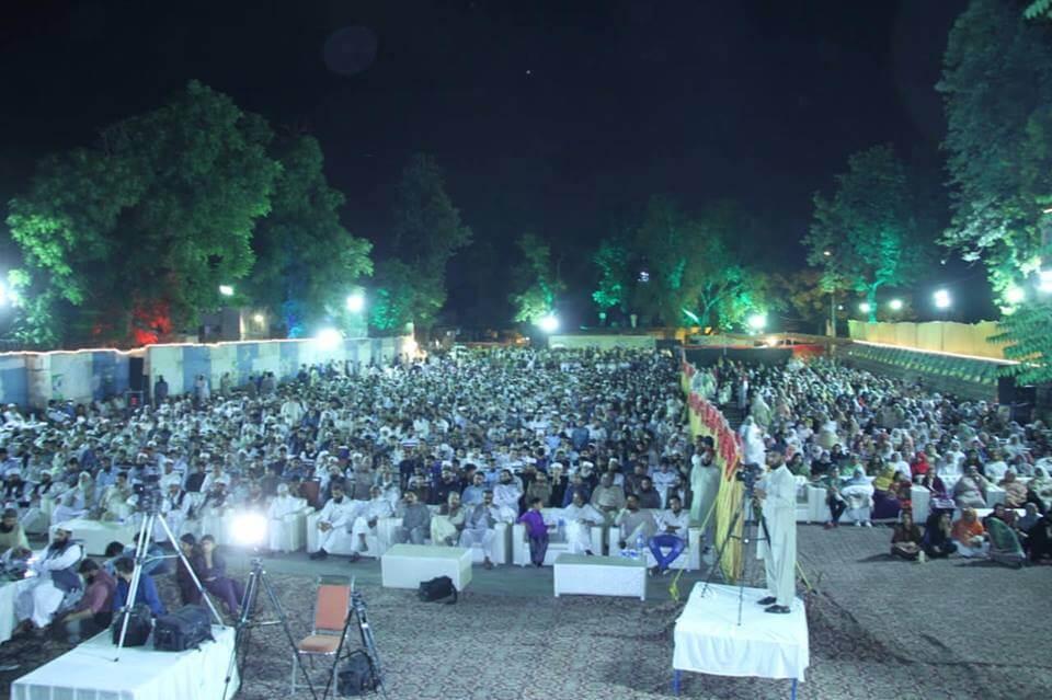 Shab-e-Barrat Aur Istaqbal-e-Ramzan , JALSA ISLAMABAD - 9