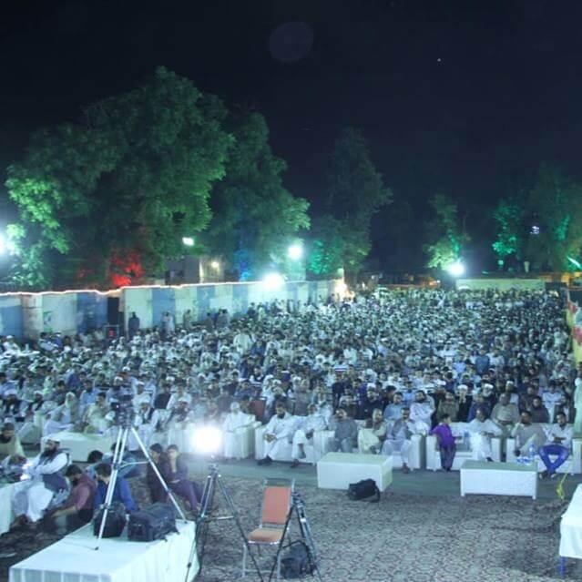 Shab-e-Barrat Aur Istaqbal-e-Ramzan , JALSA ISLAMABAD - 10