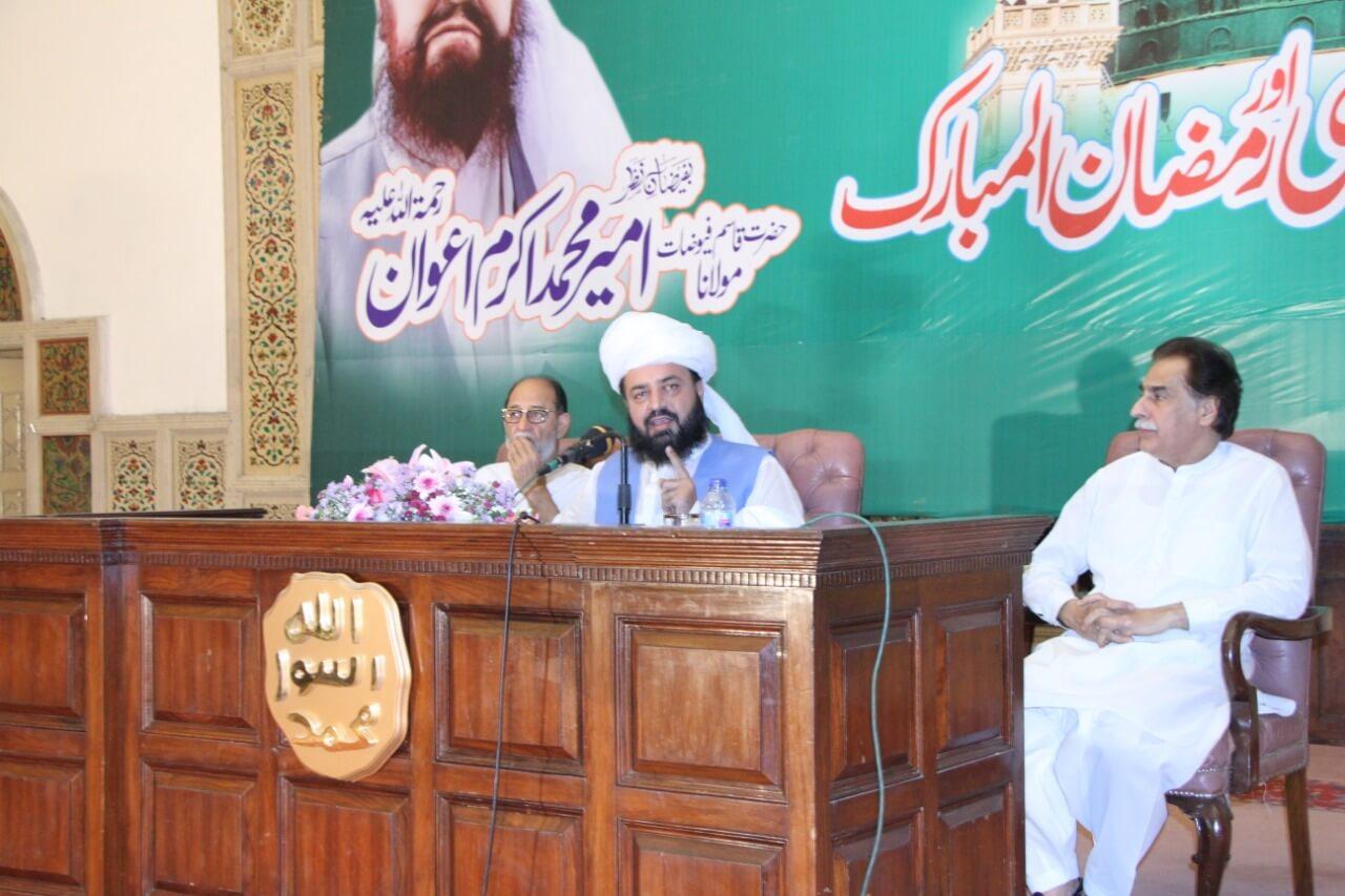Kaifiyaat-e-Qalbi aur Ramzan ul Mubarak (Lahore) - 3