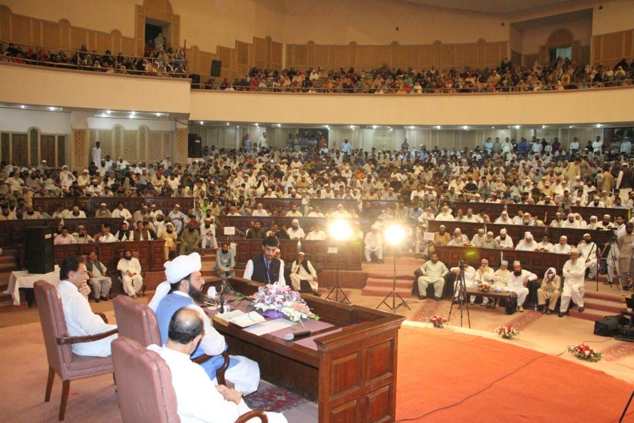 Kaifiyaat-e-Qalbi aur Ramzan ul Mubarak (Lahore) - 5