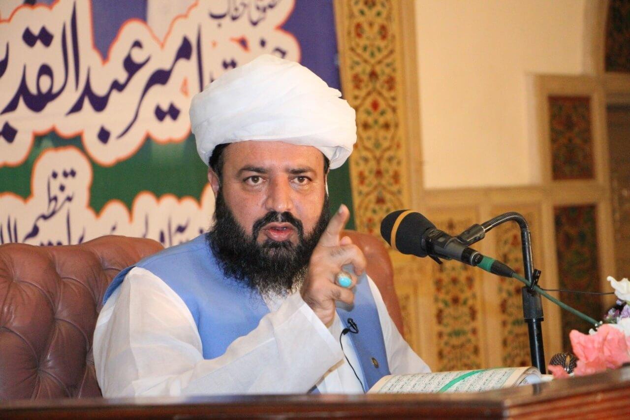 Kaifiyaat-e-Qalbi aur Ramzan ul Mubarak (Lahore) - 4