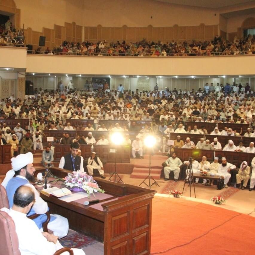Kaifiyaat-e-Qalbi aur Ramzan ul Mubarak (Lahore) - 7