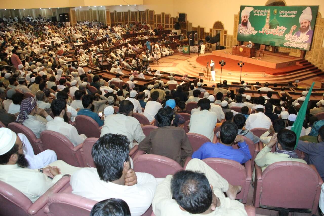 Kaifiyaat-e-Qalbi aur Ramzan ul Mubarak (Lahore) - 6
