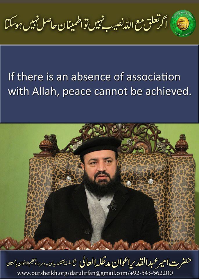 Taaluq-ma-Allah - 1
