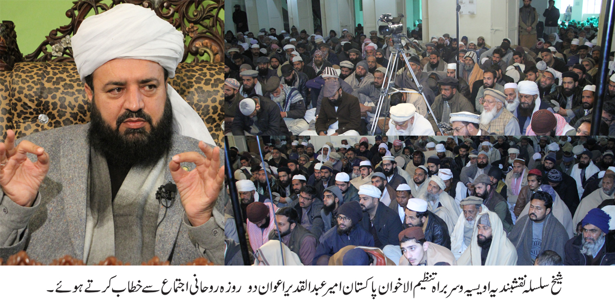 Azmat-e-Sahaabah - 1