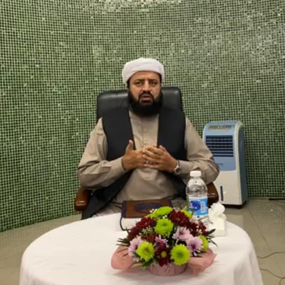 Islam Aur Insani Zindgi - 4