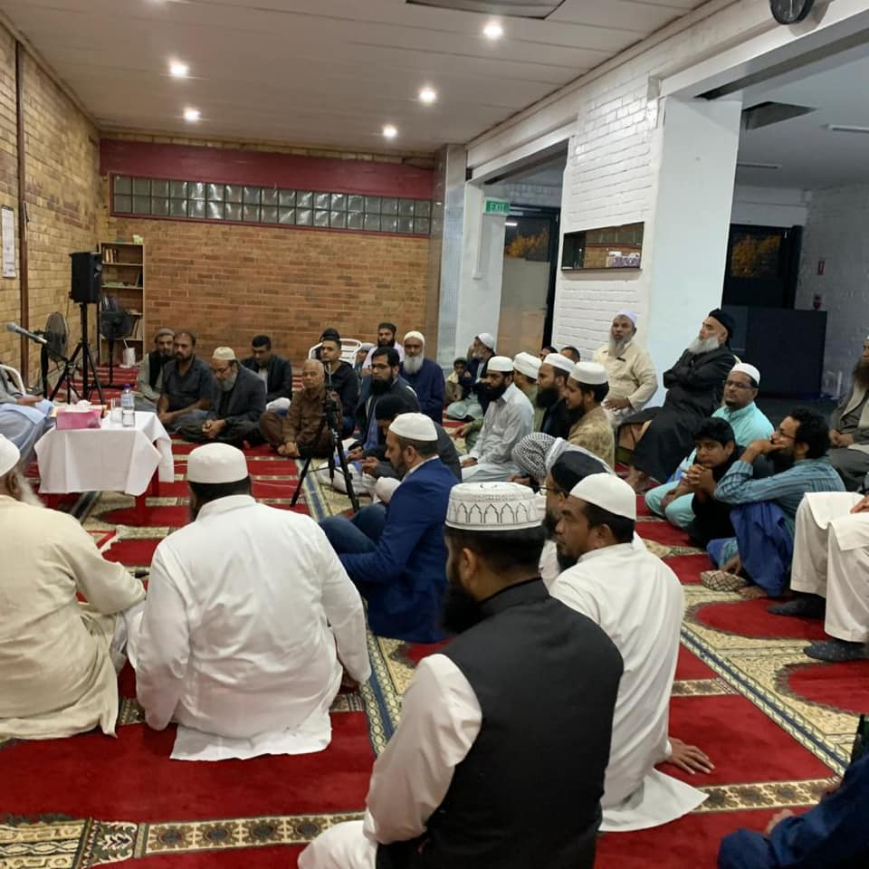 Lecture at Fawkner Masjid , Melbourne Australia - 3
