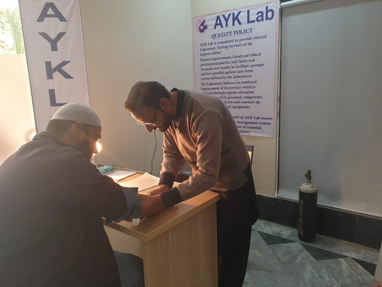 Free Medical Camp Al Falah Foundation Pakistan (Allah Yaar Khan Hospital Lahore) - 4